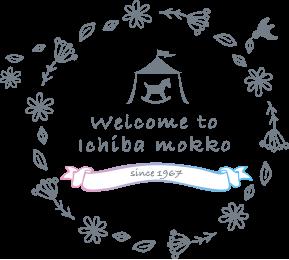 welcome_to_ichiba_mokko